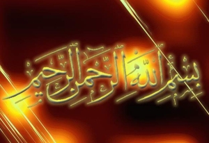 Program Investasi Sedekah (The Miracle of Giving) | Lahir Dari Rahim Ummat Untuk Kesejahteraan Ummat